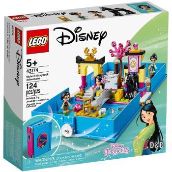 LEGO樂高積木 43174 迪士尼公主系列 Mulans Storybook Adventures