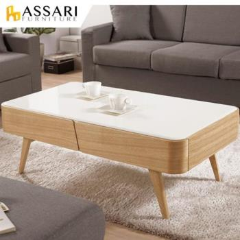 ASSARI-貝爾瓦大茶几(寬115x深63x高42cm)