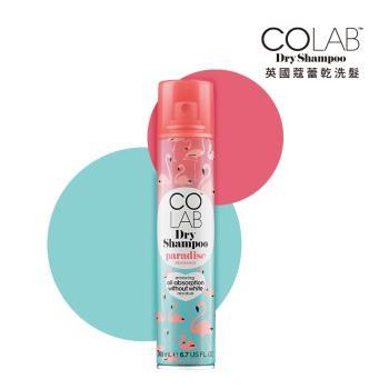 COLAB英國蔻蕾乾洗髮 天堂舞紅鶴 200ml