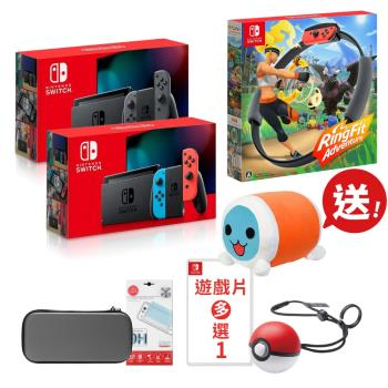 Nintendo Switch 電量加強版主機+健身環大冒險+精選遊戲*1+精靈球