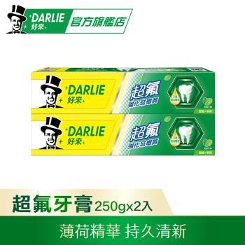 【黑人】超氟牙膏250g (2入)
