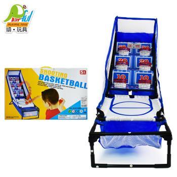 Playful Toys 頑玩具 多框籃球 8087 (籃球架 投籃遊戲機 室內投籃機 電子計分板 兒童玩具)