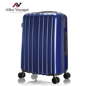 奧莉薇閣 24吋行李箱 PC輕量硬殼旅行箱 移動城堡