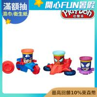 Play-Doh培樂多-漫威英雄交通工具遊戲組