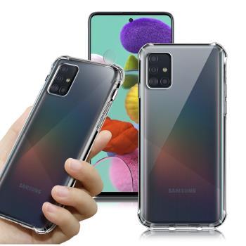 CITY for 三星 Samsung Galaxy A51 軍規5D防摔手機殼