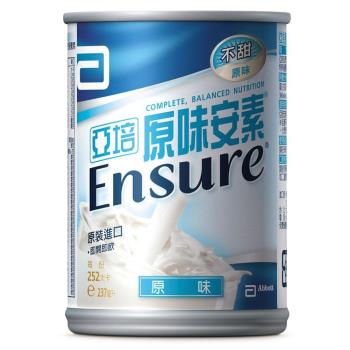 (即期品)亞培 原味安素不甜(237ml x30入)X2箱 效期2020/9/1