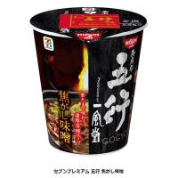 日清NISSIN 一風堂 西麻布五行焦香味噌拉麵(6杯/每杯約104g±5%)