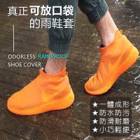 戶外防水防雨便攜矽膠鞋套