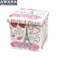 【AWANA】簡約方形PU皮革收納椅收納椅凳(30cm)鐵塔