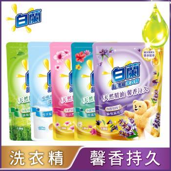 白蘭 含熊寶貝馨香精華洗衣精補充包 1.6KGX6入 /箱購