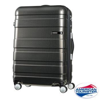 AT美國旅行者 29吋HS MV + Deluxe時尚硬殼飛機輪可擴充TSA行李箱(霧黑)-AT9*79004