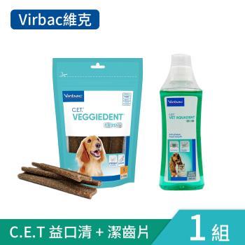 Virbac維克 口腔清潔組 C.E.T潔牙液250ml + C.E.T潔齒片240g小