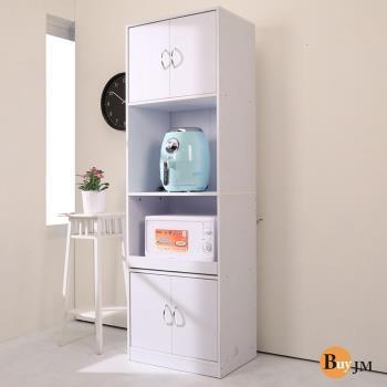 Buyjm 低甲醛防潑水四門180cm高廚房櫃 電器櫃 收納櫃 餐廚櫃
