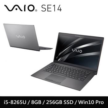 VAIO SE14 鐵灰Pro版商務筆電 14吋/i5-8265U/8G/PCIe 256G SSD/W10Pro NP14V1TW010P