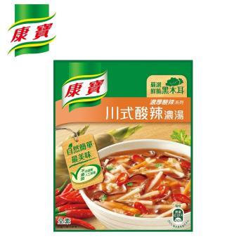 康寶濃湯 自然原味川式酸辣 (2入)
