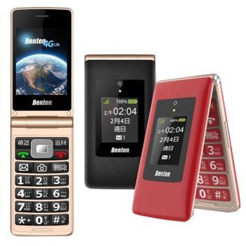 BENTEN F50 4G雙螢幕大鈴聲摺疊機/老人機/孝親手機