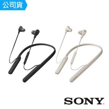 SONY WI-1000XM2 無線降噪入耳式藍牙耳機