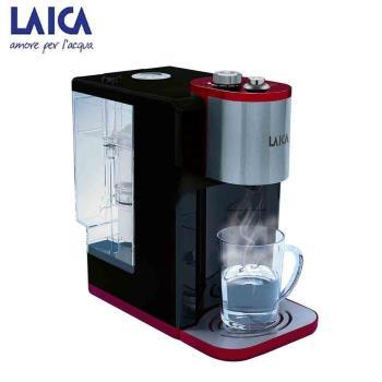 【LAICA萊卡】全域溫控瞬熱飲水機 IWHAAOO 限定紅
