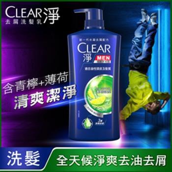 CLEAR 淨 (2018年款)男士去屑洗髮乳 清爽控油型 400G