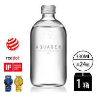【AQUAGEN】海洋深層氣泡水_經典原味(330mlx24入/ 箱)金馬唯一指定氣泡水