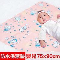 奶油獅-森林野餐ADVANTA超防水止滑保潔墊/生理墊/尿布墊(嬰兒)75x90cm-粉紅