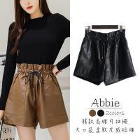 【Abbie】韓系高腰抽繩大口袋柔軟仿皮短褲