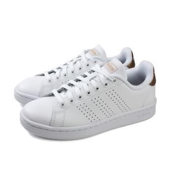 adidas ADVANTAGE 運動鞋 慢跑鞋 女鞋 白色 F36223 no653