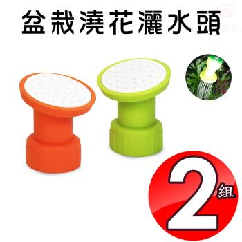 金德恩 台灣製造 2組盆栽澆花灑水頭隨機色+1個寶特瓶專用倒水輔助器+1件便利型透明雨衣