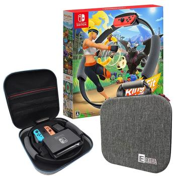 【Nintendo 任天堂】健身環大冒險(台灣公司貨中文版)+全收納攜帶包