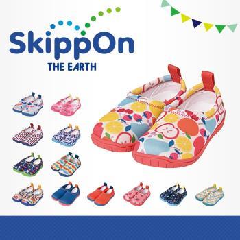【日本SkippOn】「ISEAL VU系列」兒童休閒機能鞋〈熱帶水果 〉