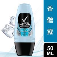 【Rexona 蕊娜】男士專用制汗爽身香體露 極酷冰涼 50ML