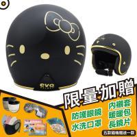 [T-MAO]正版卡通授權 黑金Kitty 騎士帽(安全帽/機車/鏡片/內襯/鏡片/3/4罩/三麗鷗/凱蒂貓 E1)