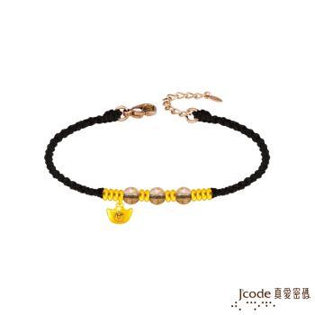 Jcode真愛密碼 招財元寶黃金/鈦晶編織手鍊