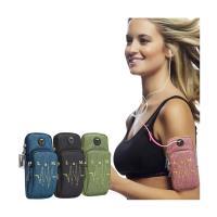 任-活力揚邑-防水透氣排汗耳機孔跑步自行車運動手機音樂臂包臂袋臂帶臂套7.2吋以下通用-4色可選