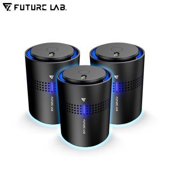3入組↘Future Lab.未來實驗室 N7負離子空氣清淨機 隨身清淨機 負離子 高濃度
