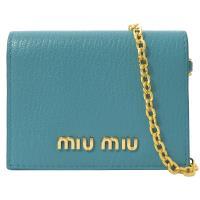 MIU MIU 5MC320 浮雕LOGO山羊皮扣式卡夾.藍綠 (附鍊條)