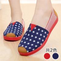 【Alice 】幸運驚喜星星撞條圖騰休閒鞋