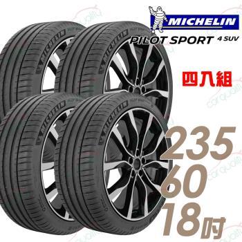 Michelin 米其林 PILOT SPORT 4 SUV 運動性能輪胎_四入組_235/60/18(PS4 SUV)