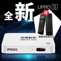 純淨版PROS X9安博盒子智慧電視盒公司貨2G+32G