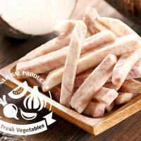 愛上新鮮 香脆芋頭脆條(70g±10%)