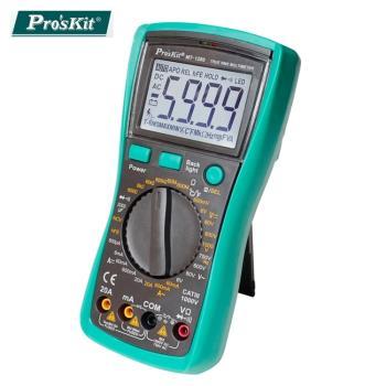 台灣製Proskt寶工3 1/2數位電錶真有效值萬用電表三用電表MT-1280附探針(具線晶體測試,量測交流電壓電容電阻溫度)公司貨,享一年保固