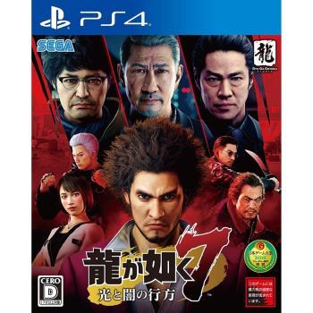 (預購) PS4 人中之龍7 光與闇的去向-中文一般版