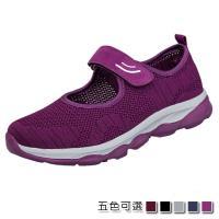 【Alice】(現貨+預購)Y3491輕柔舒適飛織輕量休閒鞋