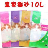 Royal Cat 皇家貓砂 10L 三包組(99%低粉麈  用量省)