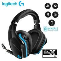 【Logitech 羅技】G933S 無線 RGB 電競耳機麥克風 【加碼贈洗衣槽清潔劑】