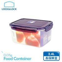 任-樂扣樂扣 O.O5系列保鮮盒2.4L/ 長型/ 魅力紫