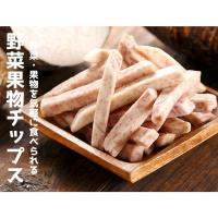 愛上新鮮 香脆芋頭脆條(70g±10%)*4包