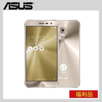 【福利品】ASUS ZenFone 3 ZE552KL (4G/128G) 5.5吋智慧型手機