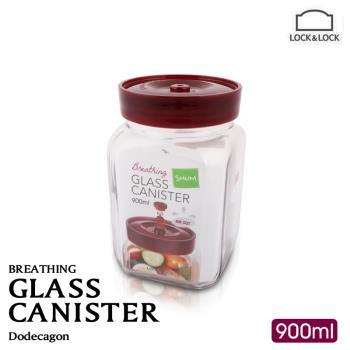 任-樂扣樂扣 單向排氣閥玻璃密封罐/方罐900ML