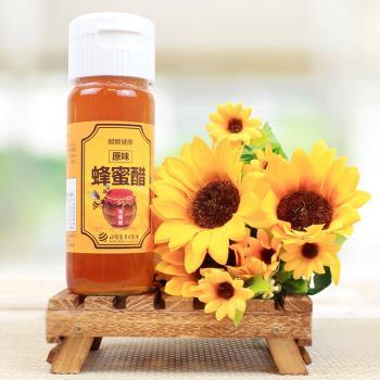 【田蜜園】養蜂場-健康養身 蜂蜜醋超值組